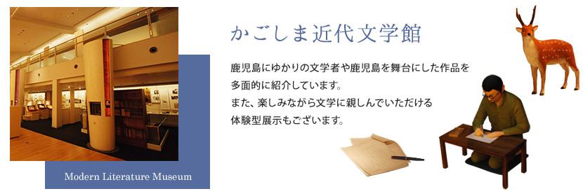 近代文学館_lead