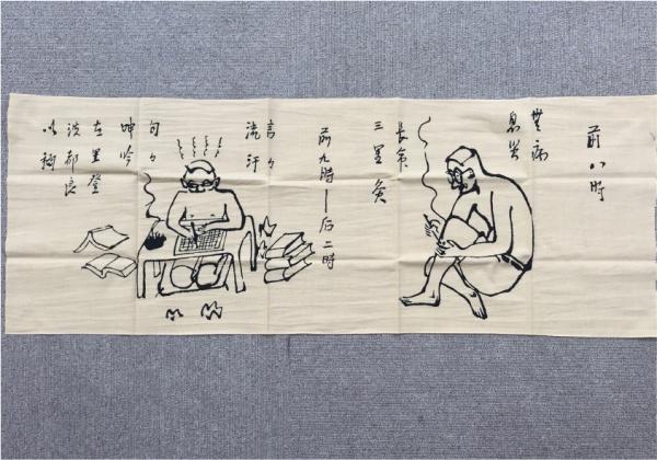 かごしま近代文学館オリジナルグッズ 「海音寺潮五郎の一日」手ぬぐい